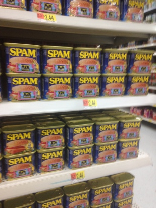 No spam was consumed on this holiday. But we could have won a free trip to Hawaii if we'd bought some!